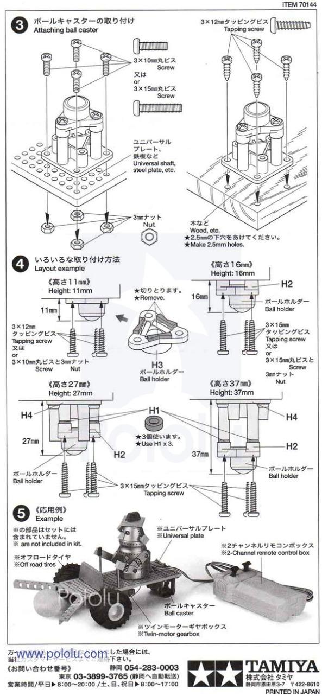ball caster instructions chiosz robots 2