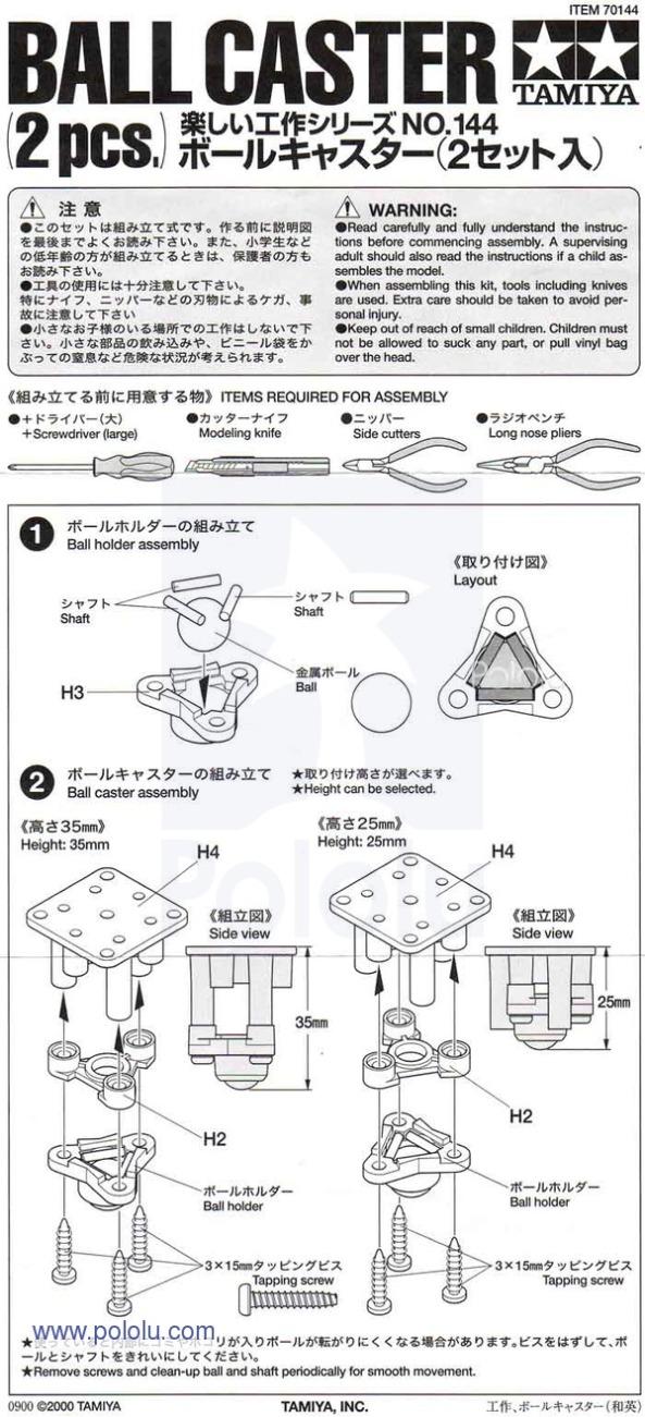 ball caster instructions chiosz robots
