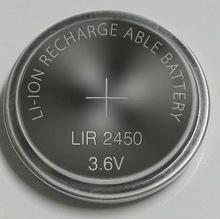 LIR2450 battery chiosz robots