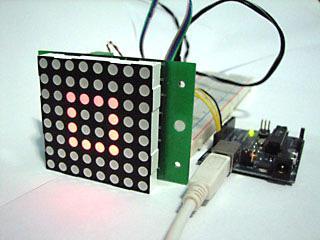 module arduino