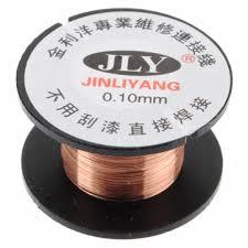 copper solder 0.1mm 15m chiosz robots