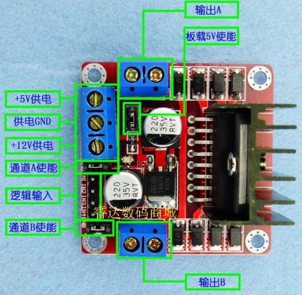 L298n driver motor small chiosz robots 2
