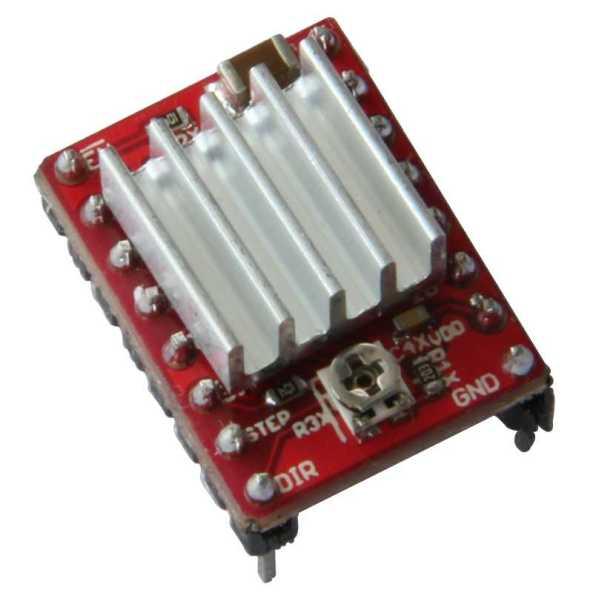 Heatsink 11mm chiosz robots 2