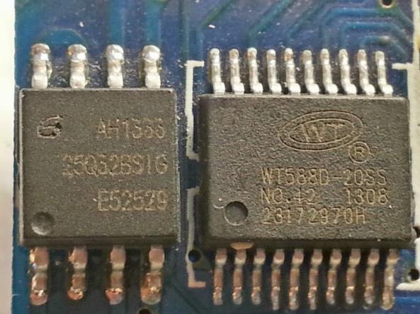 voice recorder usb WT588D chiosz robots 4